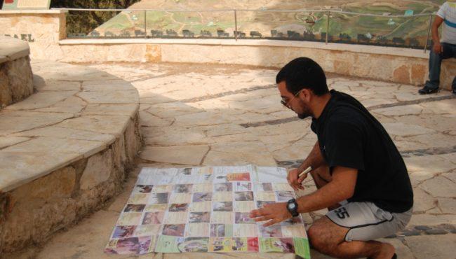 משחק האוצר של ישראל- משחק רכוב